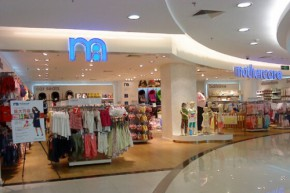 mothercare店铺