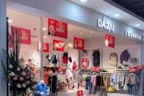 棣仔 - DIZAI店铺