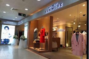 尚默 - SUN MORE店铺