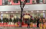 芮色 - RUISE店铺
