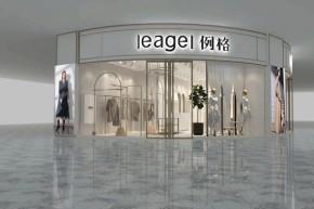 例格-LEAGEL店鋪