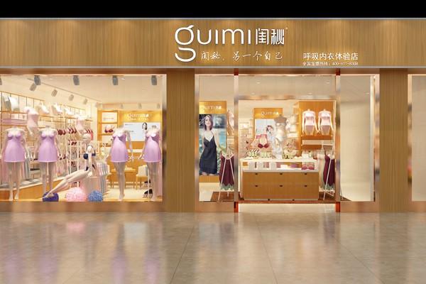 店铺展示(图1)