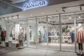 法·路易娜法路易娜 - FA LOUINA店铺