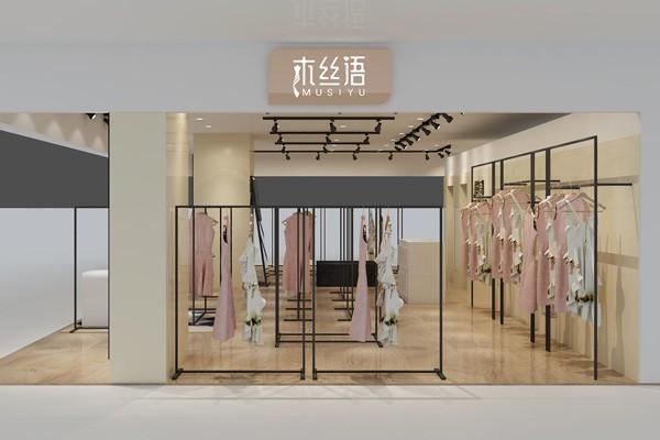 店铺展示(图7)