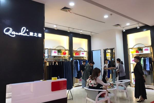 店铺展示(图3)