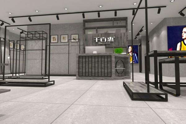 店铺展示(图5)