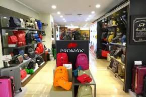 PROMAX店铺展示