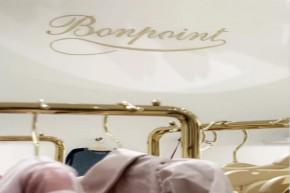 Bonpoint店铺展示
