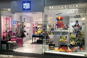 MissKiss店铺展示