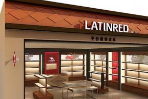 拉丁红店铺展示