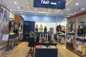 南西象 - N&E店铺