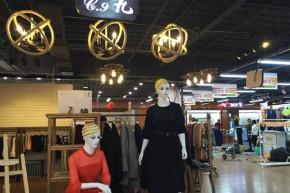 藏九-CANGJIU店铺