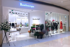 Bouthentique店铺