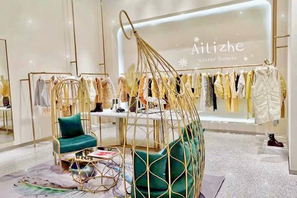 艾丽哲-Ailizhe店铺(图0)