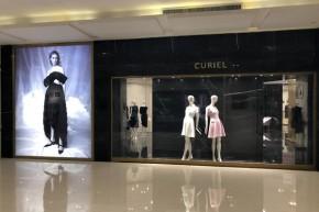 CURIEL店铺展示