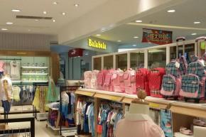 巴拉巴拉 - balabala店铺