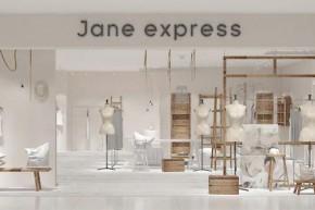 Jane express店铺展示