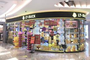 LT DUCK店铺展示