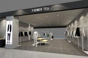 FARMER TEA店铺展示