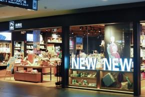 九木杂物社店铺展示