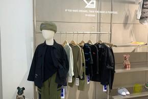 Y9店铺展示