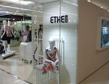 衣臣 - E.THE店铺