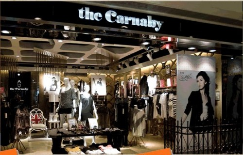 嘉奈芘-the Carnaby店铺