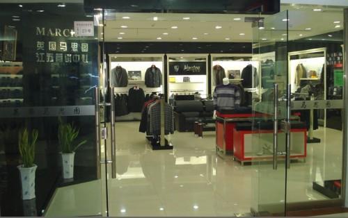 马思图-marcino店铺