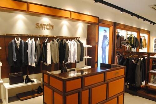 沙馳國際 - SATCHI店鋪