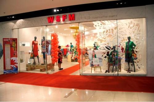 五色风马 - WSFM店铺