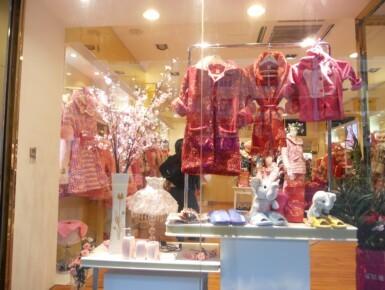 芬腾 - fen teng店铺