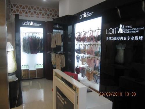 LAMA - 拉美兒店鋪