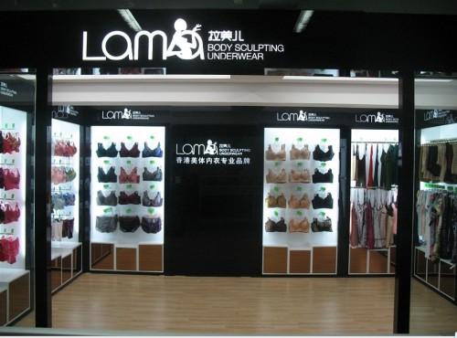 LAMA - 拉美儿店铺