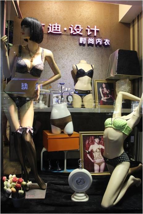 布迪設計-Body Style玉溪店