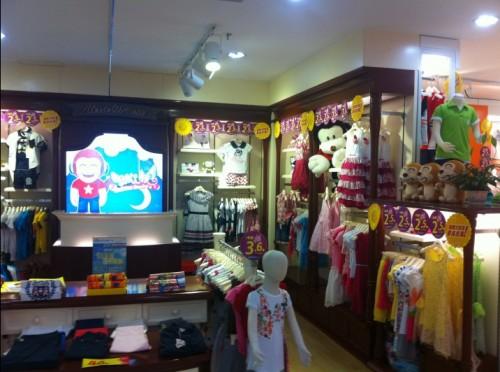 哈樂猴惠城西湖麗日購物廣場