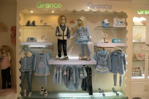 青青果 - grenco店鋪