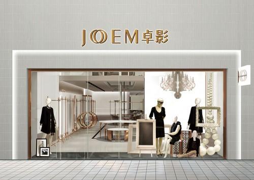 卓影 - JEOM店铺