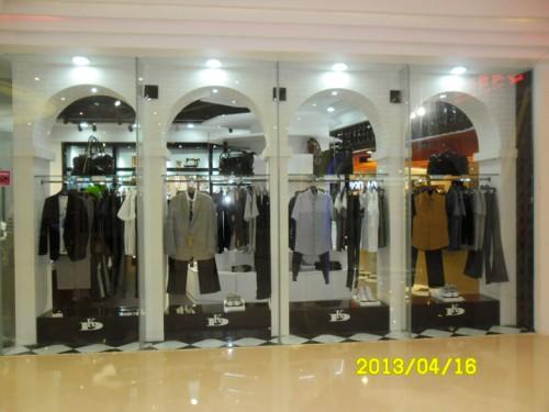 卡丹达仕 - KARDINDAS店铺