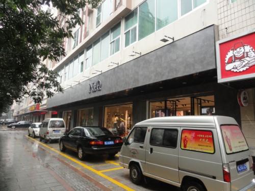 诺奇 - N&Q店铺