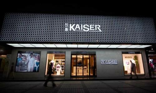 KAISER - 凯撒店铺