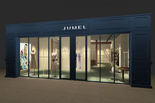 JUMEL - 芮瑪店鋪