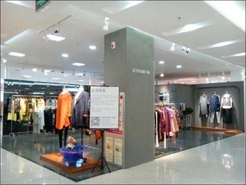 奕色-LESERBIE店鋪