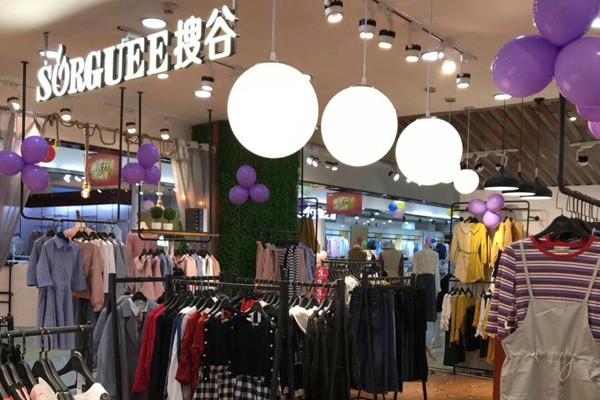 搜谷-SORGUEE店铺