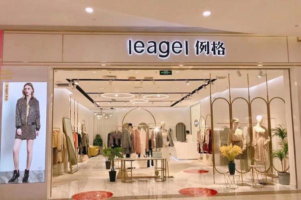 例格-LEAGEL店铺