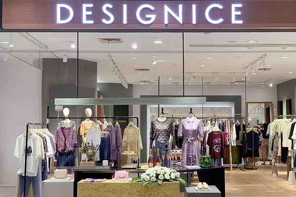 迪賽尼斯 - DESIGNICE店鋪