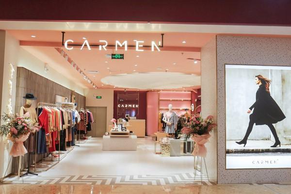 卡蔓 - Carmen店铺