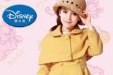 迪士尼獅子王 童裝品牌