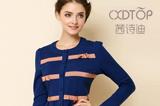 CXDTOP-茜诗迪