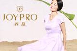 乔品 北京pk10信誉平台品牌