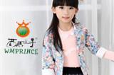 E童依派 童装品牌